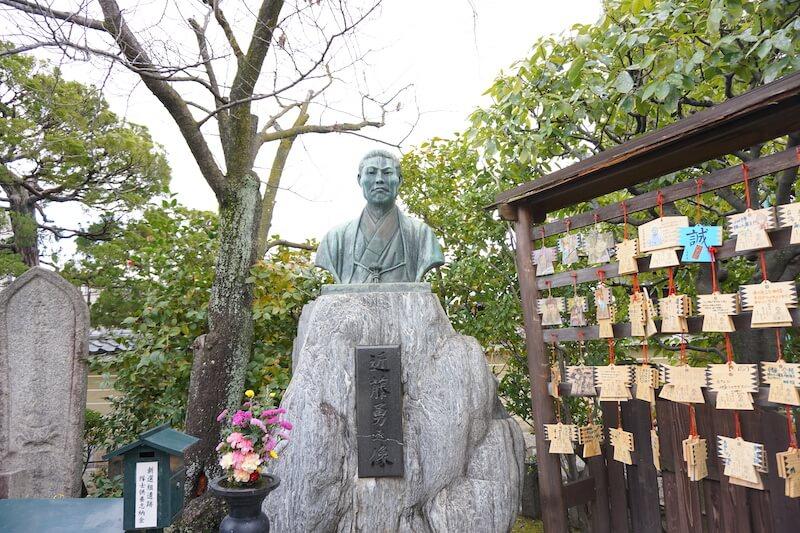 近藤勇石像
